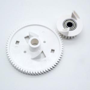 Konica Minolta Gear